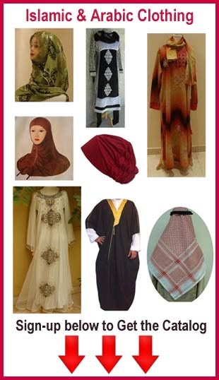 islamic clothing abaya hijab