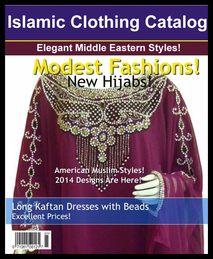 islamic clothing stores usa